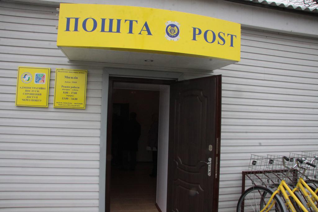 2018 05 16 пошта