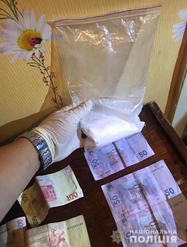 2019 07 11 narkotuk2